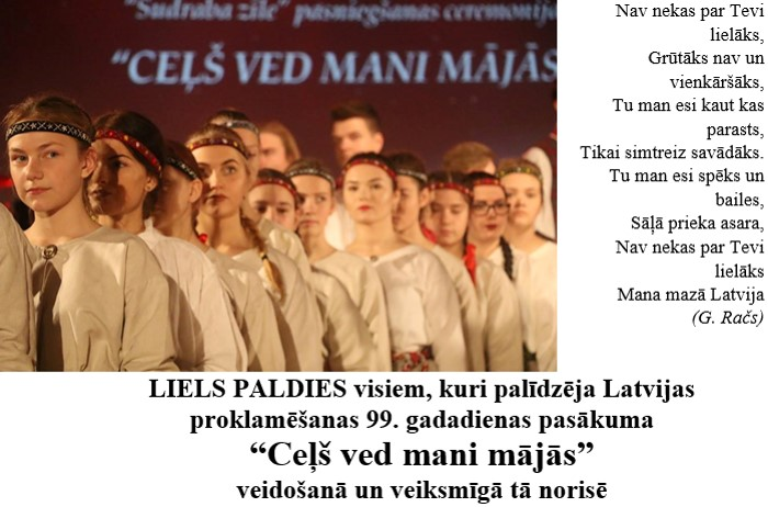 w Paldies Szl17
